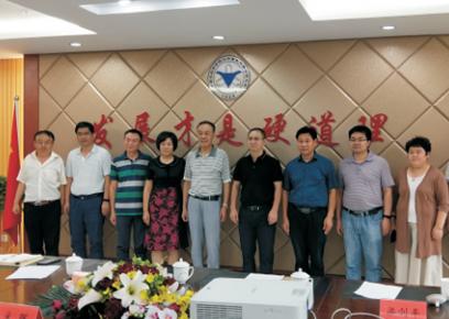 中国农科院兰州畜牧兽医研究所 研究合作