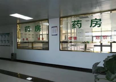 华牧动物医院