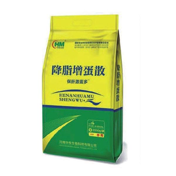 饲料添加剂降脂增蛋散